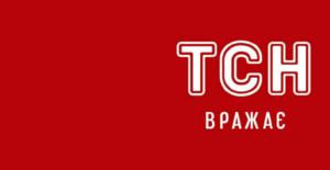 ТСН: Осінній цінопад новобудов Києва в самому розпалі