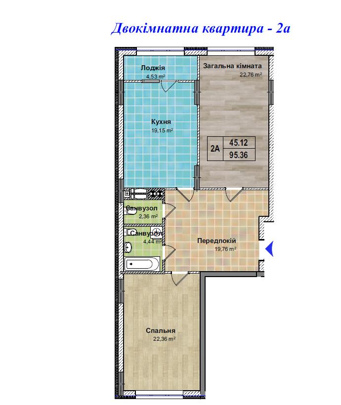Секція 2 двокімнатна квартира 2а 95,36 м²