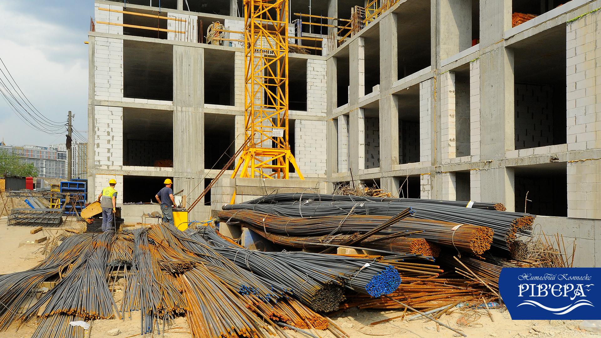 Новини про хід будівництва